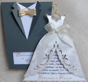 partecipazioni-inviti-matrimonio-2