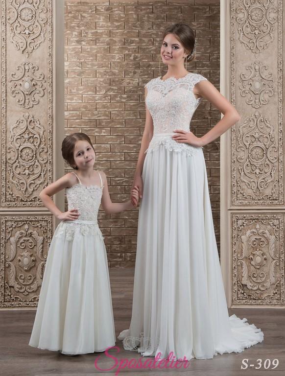reputable site fdf05 e5952 Amina vestito da sposa coordinato alla damigella online